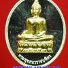 ..เนื้อเงิน หน้าทองคำ..เหรียญพระพุทธนวราชบพิตร หลัง ภปร. วัดตรีทศเทพ ปี 54 พร้อมตลับเดิมจากวัด