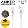 ANKER PowerLine+ Micro USB (3ft / 0.9m) A8142 สายถักชาร์จเต็มเร็ว