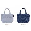 กระเป๋าถือ Sumikko Gurashi สีน้ำเงิน