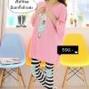 เสื้อให้นมสีชมพู+เลกกิ้ง