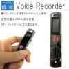 เครื่องบันทึกเสียง เครื่องอัดเสียง IC recorder Healthy Style