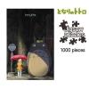 จิ๊กซอว์ My Neighbor Totoro 1000 ชิ้น
