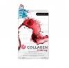 Donut Collagen 10,000 mg. โดนัท คอลลาเจน อาหารเสริมผิวขาว รสเชอร์รี่