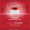 Aurum Ginseng Collagen Cream 50 g. ออรัม ครีมอั้ม พัชราภา ตอบโจทย์ทุกปัญหาผิว
