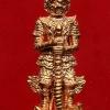 ท้าวเวสสุวรรณ เนื้อทองแดง สูง 2.8 ซม. วัดพลับ กทม. ปี 39 พร้อมกล่องครับ (527)