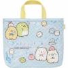 กระเป๋าใส่ของ Sumikko Gurashi Go Go School