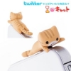 Pluggy แมวเหมียว Tora 2