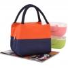 กระเป๋าถือ Pooh Canvas