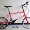 จักรยานมินิเวโล Triace C220 เฟรมอลูฯ ล้อ 20 นิ้ว เกียร์ SRAM X7 18 speed