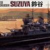 TA31343 1/700 Suzuya Heavy Cruiser