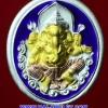..สำหรับคนเกิดวันเสาร์..พระพิฆเนศวร์..ชุบสามกษัตริย์ ลงยาสีม่วง กรมศิลปากร ปี 2547 (320)