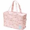 กระเป๋าพับเก็บได้ Sumikko Gurashi