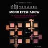 (Pre-order) It's Skin It's Top Professional Mono Eyeshadow 2 g. อายแชโดว์ เม็ดสีแน่น เกลี่ยง่าย ติดทน
