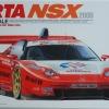 TA24288 ARTA NSX 2005 (1/24)