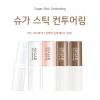 (Pre-order) Skinfood Sugar Stick Contouring 7.5 g. คอนทัวร์ แบบแท่ง