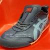 รองเท้า Onitsuka Tiger Mexico 66 #Mirror สีกรมท่า/ฟ้า