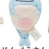 ตุ๊กตาจิ๋ว Jinbei-san (ตั้ง)