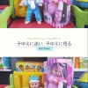 Lovely doll ตุ๊กตาเด็กน้อยดูดขวดนม (ดูดได้เสมือนจริง)
