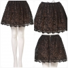 Topshop Lace skirt Size UK14