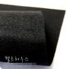 ผ้าสักหลาดเกาหลีสีพื้น hard poly colors 902 (Pre-order) ขนาด 90x110 cm/หลา