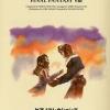 หนังสือโน้ตเปียโน Piano Collections Final Fantasy VIII