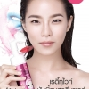 Ready 2 White : 2 in 1 Bubble Mousse Cleanser by Cathy Doll 120 ml. มูสล้างหน้าเนื้อนุ่ม