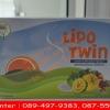Lipo Twin ไลโปทวิน