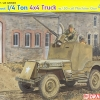 DRA6714 1/4-TON 4X4 ARMORED TRUCK (1/35)