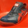 รองเท้า Onitsuka Tiger Mexico 66 #Mirror สีกรมท่า/แดง