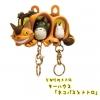 พวงกุญแจพร้อมที่แขวน My Neighbor Totoro (เนโกะบัส)