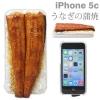 เคส Iphone5 เหมือนอาหารจริงๆ (ข้าวหน้าปลาไหล)