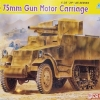 DRA6467 M3 75mm GUN MOTOR CARRIAGE (1/35)