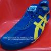 รองเท้า Onitsuka Tiger Slip On สีน้ำเงิน/เหลือง