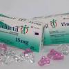 Reductil 15 mg. คลืนิค ดาราและพริตตี้ นิยมใช้กัน ลดได้ดี ปลอดภัย ไม่ไยโย่