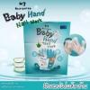 Baby Hand Nail Mask by MB Guarantee ถุงมือมาส์ค บำรุง มือ+เล็บ มือสวยไม่แห้งกร้าน