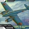 TA61078 Nakajima Night Fighter Gekko Type11 Late Production (Irving) (J1N1-S) 1/48