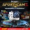 DAIKI® SPORT-CAM HD