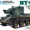 TA35318 Finnish Army Assault Gun BT-42 (1/35)