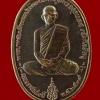 เหรียญ ในหลวงทรงผนวช ที่ระลึกในการสร้างพระมหาธาตุเจดีย์เขาค้อ จ.เพชรบูรณ์ กระทรวงกลาโหมจัดสร้าง พุทธาภิเษก วัดพระแก้ว ปี ๒๕๓๙