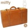 กระเป๋าหนังแท้ Miffy (เดินทางใบใหญ่)