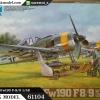 TA61104 Focke-Wulf Fw 190F-8/9 Mount Bomb Set 1/48
