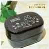กล่องข้าว 2 ชั้น My Neighbor Totoro