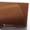 ผ้าสักหลาดเกาหลีสีพื้น hard poly colors 881 (Pre-order) ขนาด 90x110 cm/หลา