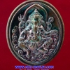 พระพิฆเนศวร์ ทองแดงรมดำ กรมศิลปากร ปี 2547 (น)