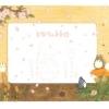 กรอบรูป My Neighbor Totoro (ใบไม้ผลิ)