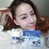 Snail Shark Acne White Cream ราคาส่ง 10 กล่อง เพียงกล่องละ 585.- เท่านั้น
