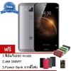 Huawei G7 Plus 2ซิม4G-LTE 32GB (Grey)แถมเคส,ฟิล์มกันรอย,PowerBank