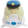 ตุ๊กตาจิ๋ว Sumikko Gurashi กัปตันเพนกวิน SS
