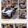 รถแบตเตอรี่เด็ก รุ่นใหม่ ทรงสปอร์ต LN1668