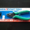 TA69904 Modeler's Side Cutter -Green